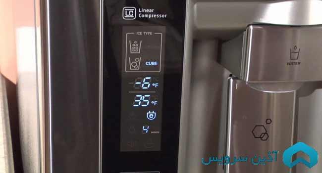 علت چشمک زدن درجه یخچال سامسونگ